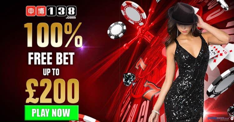 138 casino free bet bonus